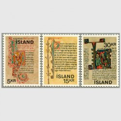 アイスランド 1970年マニュスクリプト3種