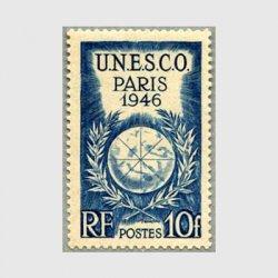 フランス 1946年ユネスコ会議