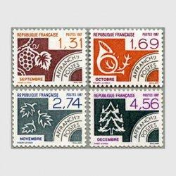 フランス 1987年プリキャンセル12ヶ月シリーズ9月から12月
