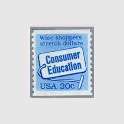 アメリカ 1982年消費者教育