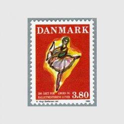 デンマーク 1986年キューピッド