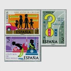 スペイン 1976年交通安全3種