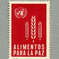 メキシコ 1963年FAOキャンペーン