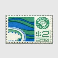 メキシコ 1981年アワビ