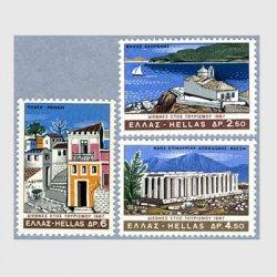ギリシャ 1967年ギリシャの観光名所3種