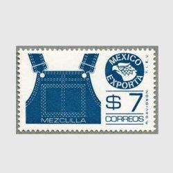 メキシコ 1984年オーバーオール$7