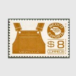 メキシコ 1984年オーバーオール$8