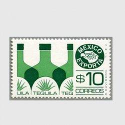 メキシコ 1978年テキーラ
