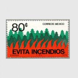 メキシコ 1976年火災予防※少シミ