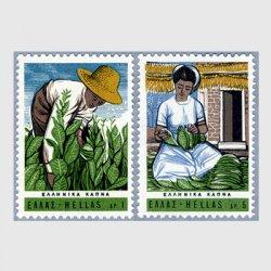 ギリシャ 1966年ギリシャたばこ生産2種