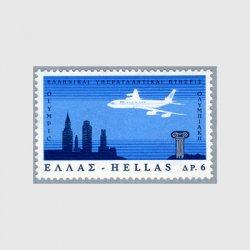 ギリシャ 1966年オリンピック航空大西洋便就航