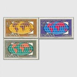 スペイン 1963年切手の日3種