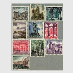 スペイン 1964年観光10種