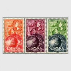 スペイン 1964年切手の日3種