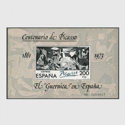 スペイン 1981年ピカソ画「ゲルニカ」小型シート