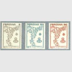 フェロー諸島 1975年島々の地図