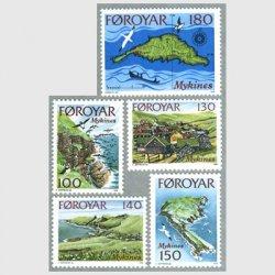 フェロー諸島 1978年Mikines諸島5種