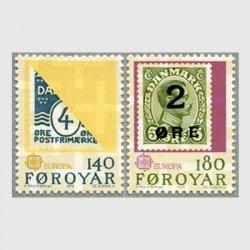 フェロー諸島 1979年ヨーロッパ切手