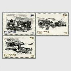 フェロー諸島 1982年Gjogvの風景3種