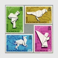 ソロモン諸島 1974年折り紙4種