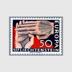 リヒテンシュタイン 1962年重なる手