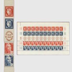 フランス 1949年切手発行100年