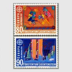 リヒテンシュタイン 1992年ヨーロッパ切手 新大陸発見2種