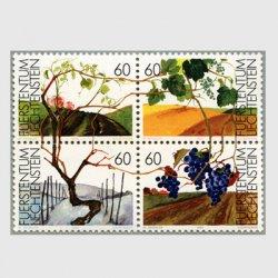 リヒテンシュタイン 1994年ワインブドウの四季4連