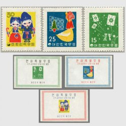 韓国 1958年年賀切手('59年用)