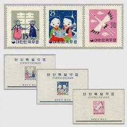 韓国 1959年年賀切手(1960年用)