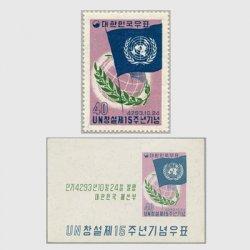 韓国 1960年国連15年
