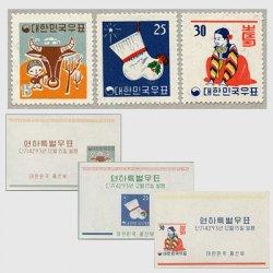 韓国 1960年クリスマス3種