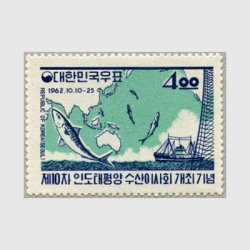 韓国 1962年インド・太平洋地域水産理事会
