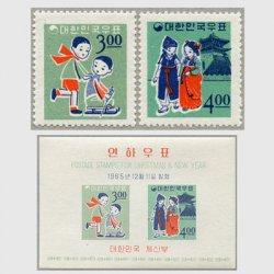 韓国 1965年年賀切手2種(1966年用)