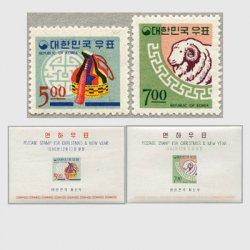 韓国 1966年'67年用年賀2種