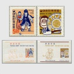 韓国 1967年'68年用年賀2種