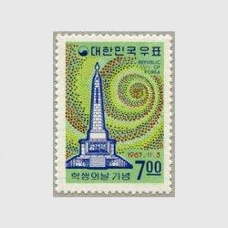 韓国 1967年学生の日