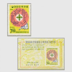 韓国 1968年東アジア観光協会