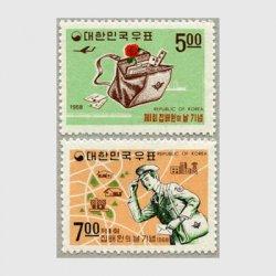 韓国 1968年集配の日2種
