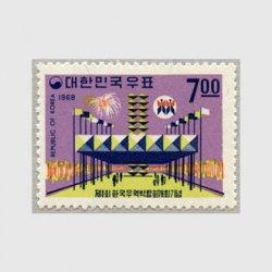 韓国 1968年貿易博覧会