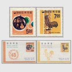 韓国 1968年'69年用年賀2種