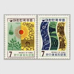 韓国 1969年水害防止運動2種