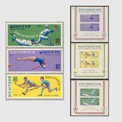 韓国 1970年全国体育大会3種