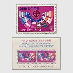 韓国 1971年アジア労働長官会議