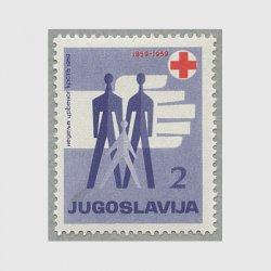 ユーゴスラビア 1959年救助の手