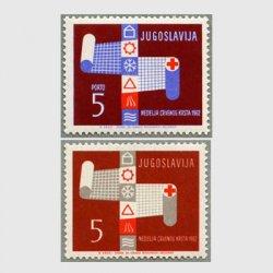 ユーゴスラビア 1962年包帯