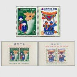 韓国 1972年'73年用年賀2種