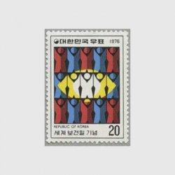 韓国 1976年世界保健の日