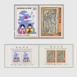 韓国 1977年'78年用年賀