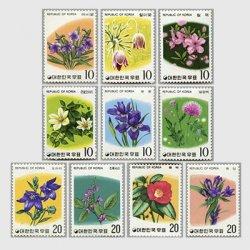 韓国 1975年草花シリーズ10種